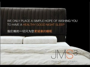 JMS3 Matras (King Size)